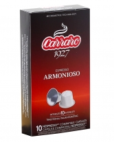 Кофе в капсулах Carraro Armonioso NESPRESSO, 10 шт