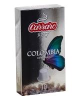 Кофе в капсулах Carraro Colombia NESPRESSO, 10 шт (моносорт арабики)