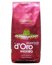 Кофе в зернах Dallmayr Crema D'Oro Mexiko, 1 кг (100% арабика)